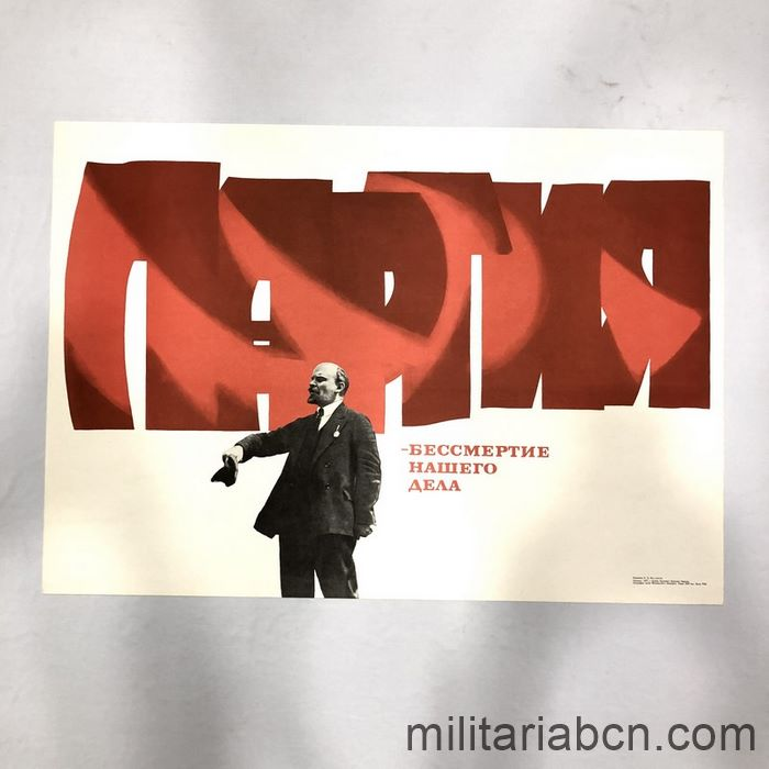 USSR Soviet Union. Party. Immortality of our work. Poster published in 1972.