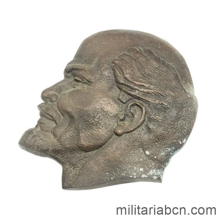 USSR Soviet Union. Bronze alloy plate with the face of Lenin.