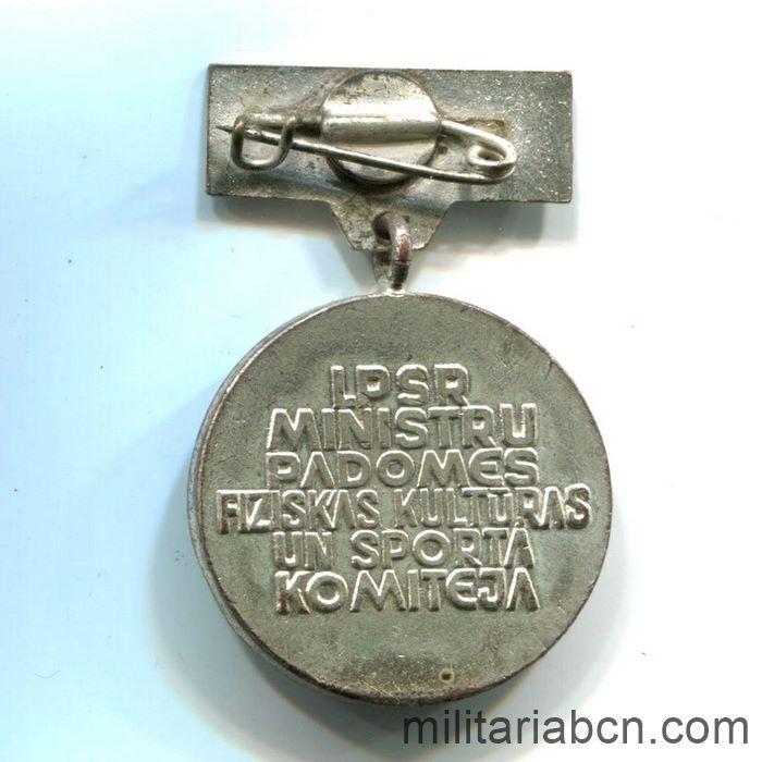 USSR. Latvian Soviet Socialist Republic. Medal of the Committee for Physical Culture and Sports of the Council of Ministers of Latvia reverse