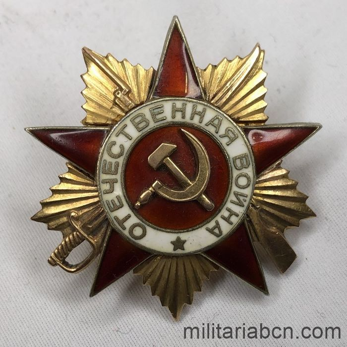 USSR Soviet Union. Order of the Patriotic War 1st Class numbered # 38540. Order of Type 1 (with pin) converted to Type 2 (with thread).