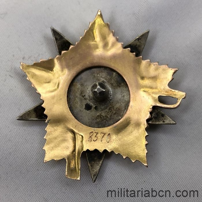 USSR Soviet Union. Order of the Patriotic War 1st Class numbered # 38540. Order of Type 1 (with pin) converted to Type 2 (with thread). reverse
