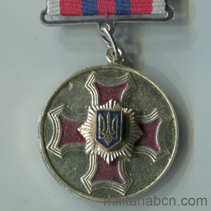ukraine medal long service army 15 years