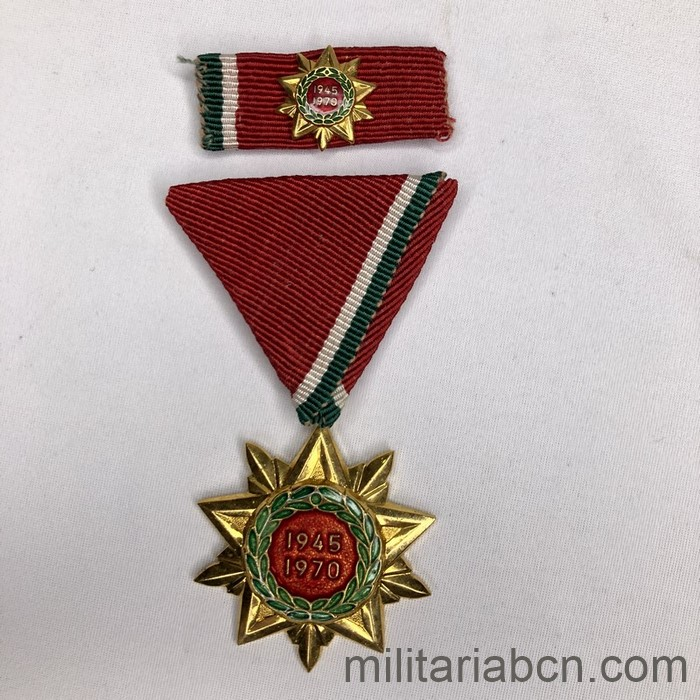 People's Republic of Hungary. Medal of the 25th Anniversary of the Liberation. 1945-1970.