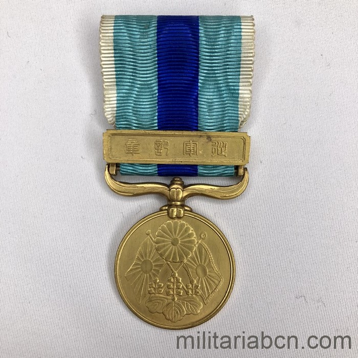 Japan. Medal of the Russian-Japanese War of 1904-1905.