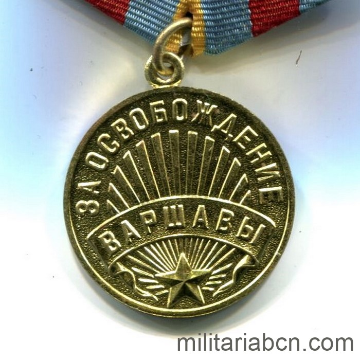 USSR Soviet Union. Medal for the Liberation of Warsaw. Variation 3.
