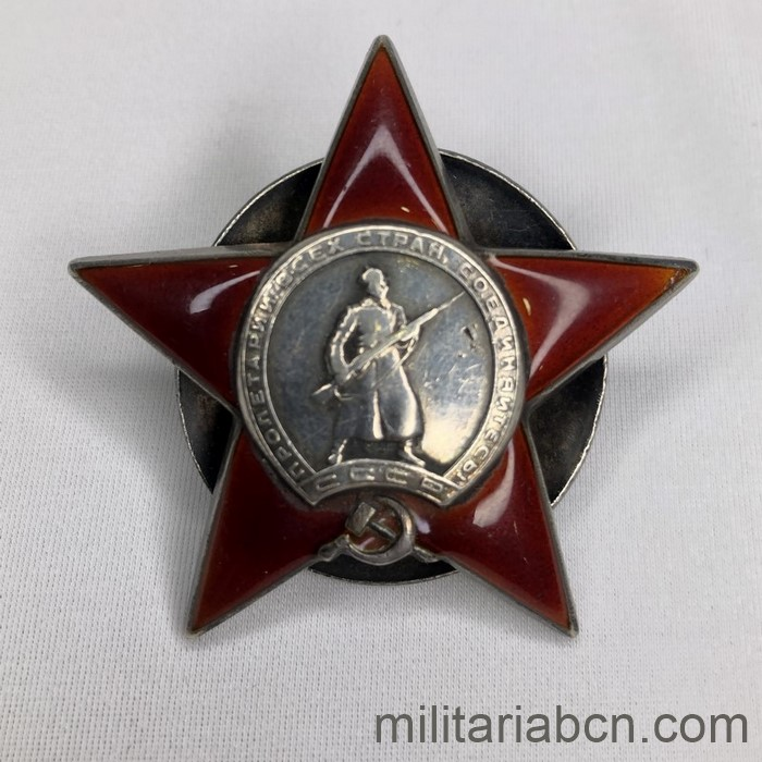 USSR Soviet Union. Order of the Red Star # 153031. Type 2, Option 3, Variation 4. Years 1942-1943.