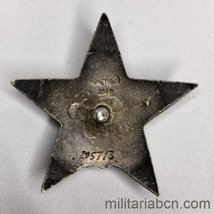 USSR Soviet Union. Order of the Red Star # 295713. Type 3, Option 1, Variation 1. Years 1943-1944.